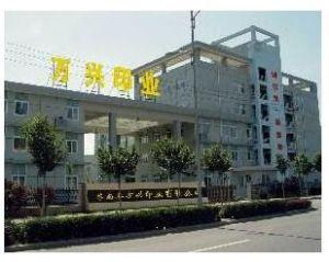 苍南县生产厂家定做丝网银行工号牌员工印尼龙钉扣带图片
