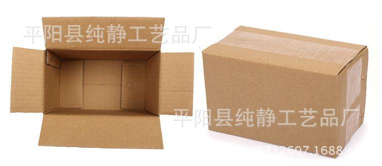 纸盒包装论+�y�����9f_纸箱包装