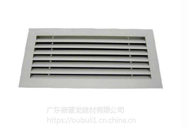 广东德普龙防雨通风铝百叶窗立体感强欢迎选购