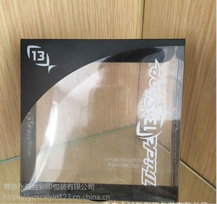 昌邑专业生产PP塑料包装盒厂家