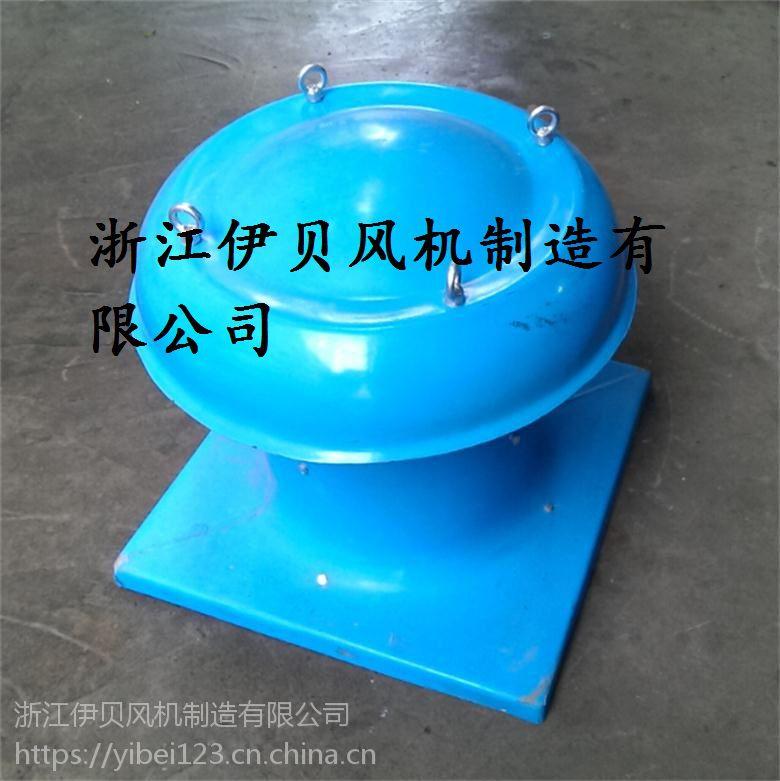 沧州市供应DWT-I-500玻璃钢屋顶风机0.55KW