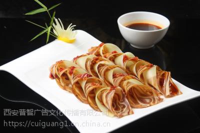 西安高档菜谱、菜单、菜牌制作、拍摄一条龙服务