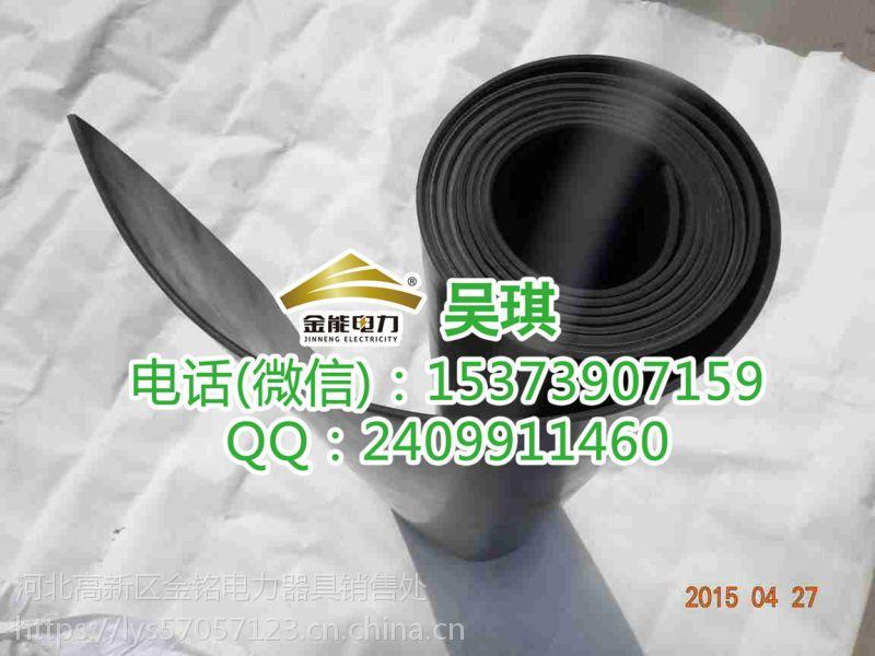 广东省深圳市配电房需配绝缘垫绝缘板吗林允发际线