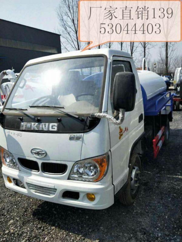 http://himg.china.cn/0/4_1007_239954_600_800.jpg