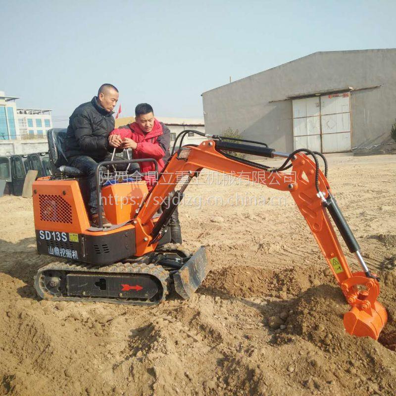 小型挖掘机 金鼎立1吨的全新超小型迷你挖掘机