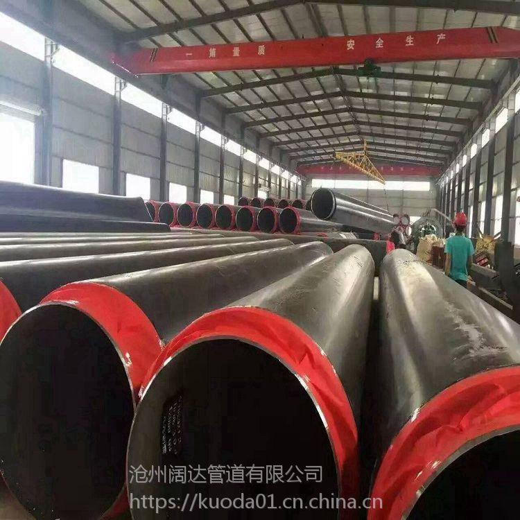 碳钢聚氨酯保温管道价格便宜 大量库存