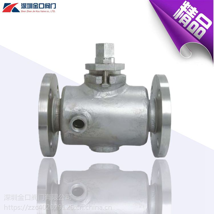 深圳制造BX43W-1.0P保温旋塞阀 不锈钢法兰夹套保温旋塞阀供应