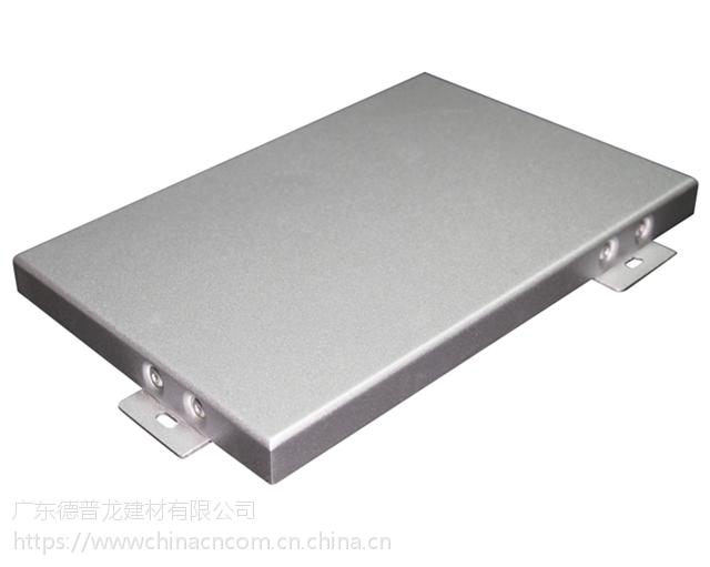 供应 浙江室外幕墙铝单板 德普龙-铝单板厂家