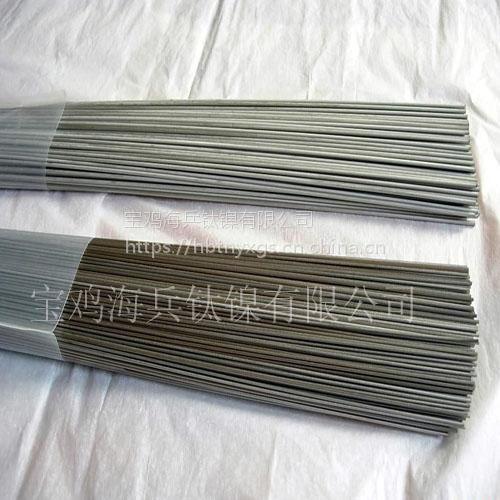 2017钛丝 专业生产认准——宝鸡海兵钛镍