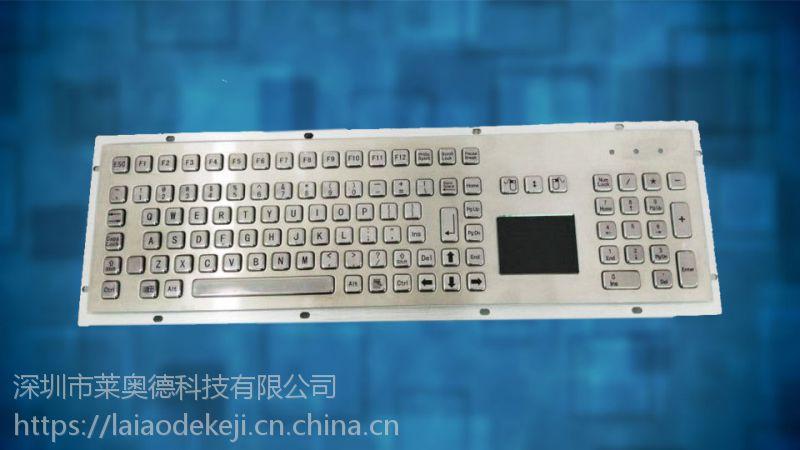 供应医疗检测设备金属键盘按钮密码键盘