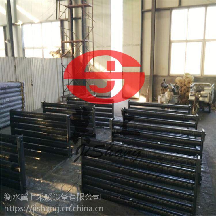 冀上工业用散热片 高频焊翅片管散热器 螺旋管暖气片