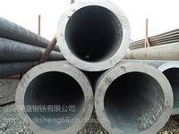 锅炉管,20G锅炉管,GB3087锅炉管,20G高压锅炉管