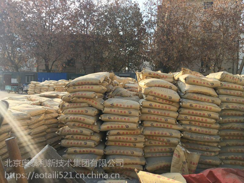 河南省高强灌浆料母料选择奥泰利品牌国标厂家