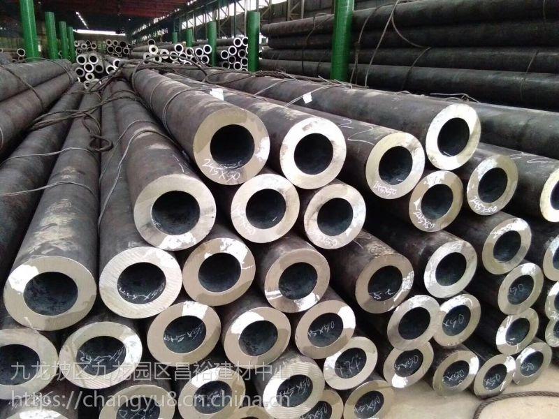 重庆16Mn无缝管分零 耐高温 可用于工业用途
