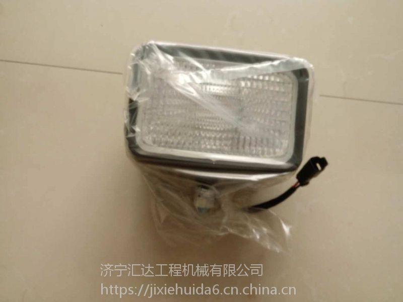 小松PC400-8大臂工作灯总成 济宁汇达机械15588736701