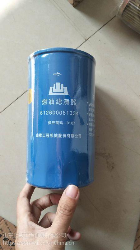 原厂康明斯发动机LF670机油滤芯粗滤现货