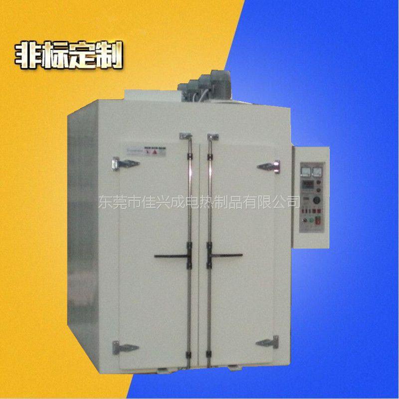 10万洁净工业烤箱 电子塑胶热处理干燥机 佳兴成厂家直销非标定制