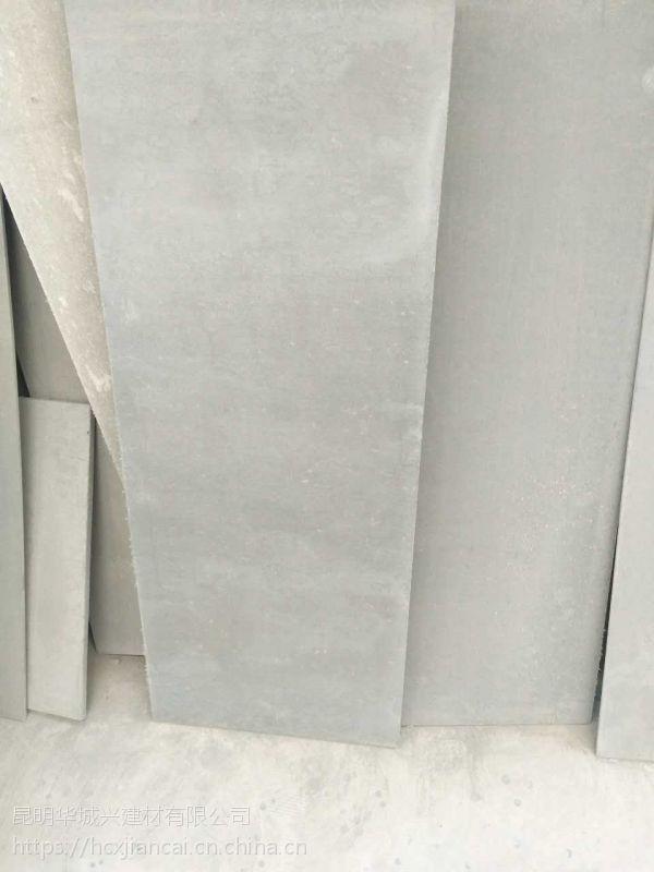 水泥压力板内隔墙应用