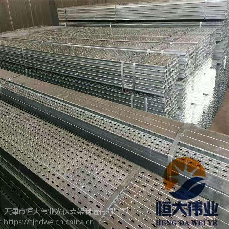 天津市恒大伟业光伏支架制造生产