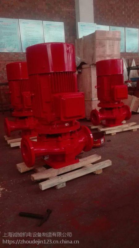 现货稳压泵 成套给水设备XBD5.4/30·-100L降压控制柜一备一用