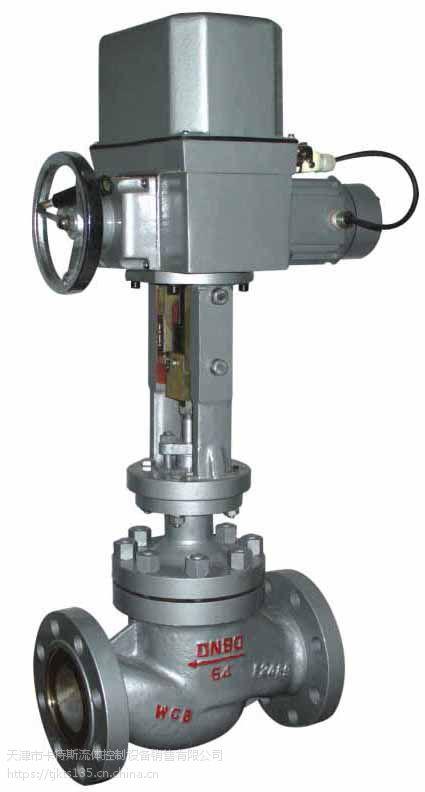 ZAZM、ZAZP型电动单座套筒铸钢调节阀