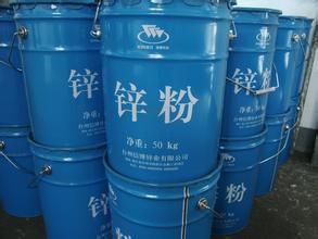 http://himg.china.cn/0/4_1009_1035147_293_220.jpg