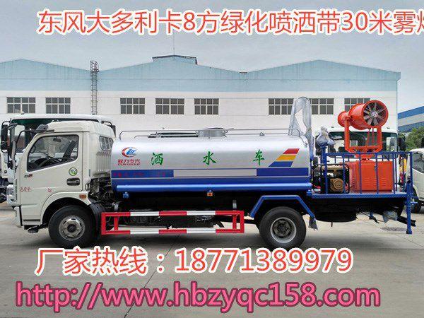http://himg.china.cn/0/4_1009_1042527_600_450.jpg