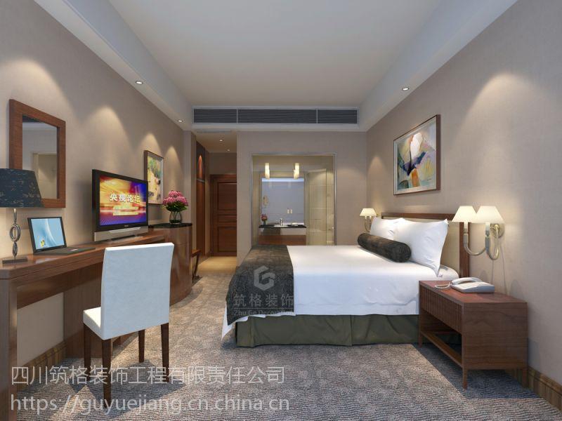 成都商务酒店设计原则-成都商务酒店设计公司
