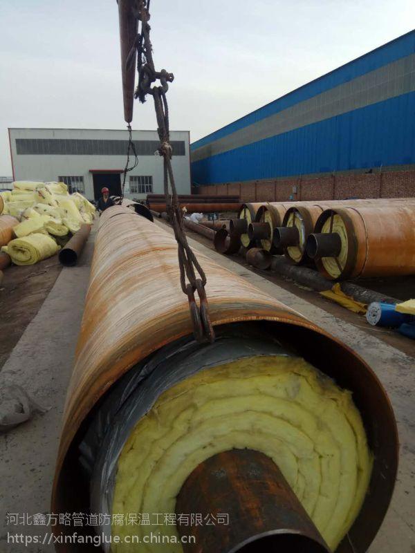 鑫方略DN550钢套钢预制保温钢管Q235价格