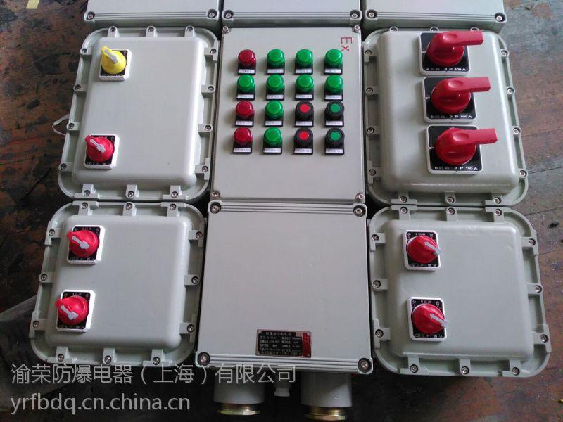 上海专业琴台式防爆柜渝荣防爆定做