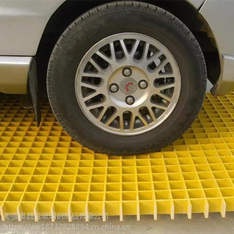 25、30、38、50玻璃钢格栅盖板、水沟盖板、格栅平台---晶宝