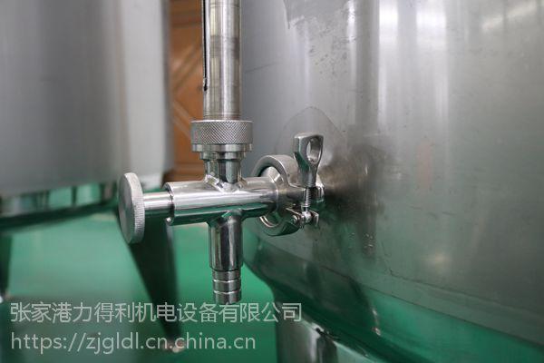 厂家直销不锈钢调配罐 304不锈钢电加热双速搅拌调配罐 举报