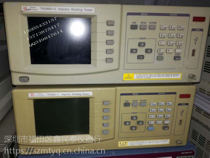 TH2882-3线圈匝间绝缘测试仪 二手TH2882-5匝间耐压仪 变压器仪器