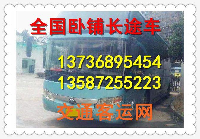 http://himg.china.cn/0/4_1009_238392_674_470.jpg