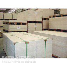现货大量生产防火板优质销售