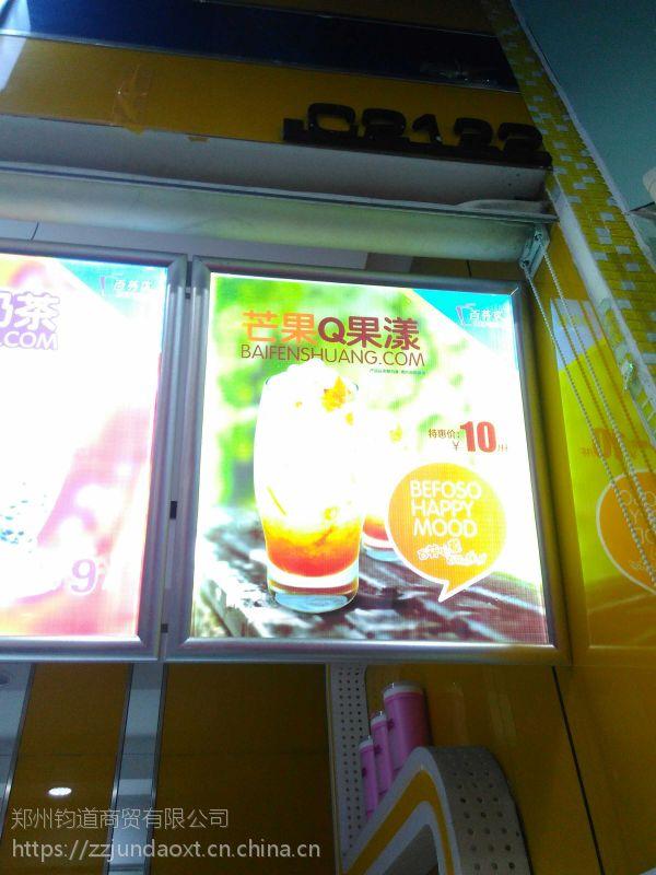 奶茶店灯箱