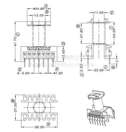 ER29变压器骨架 直插 立式7+7 电木材质