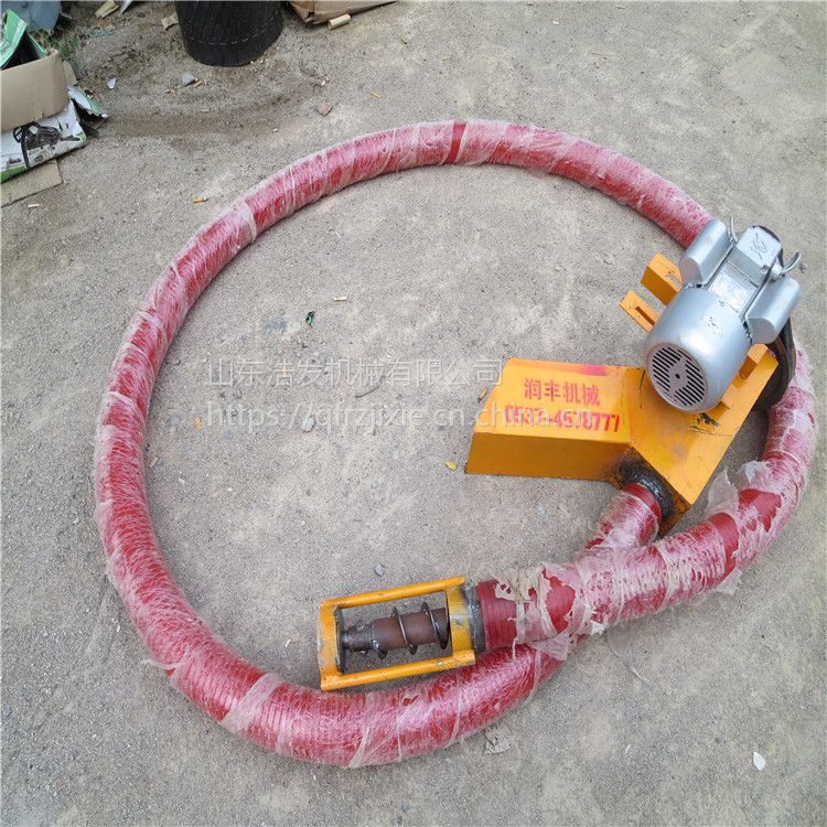 7米软管吸粮机 收谷装车机 螺旋绞龙抽粮机 浩发