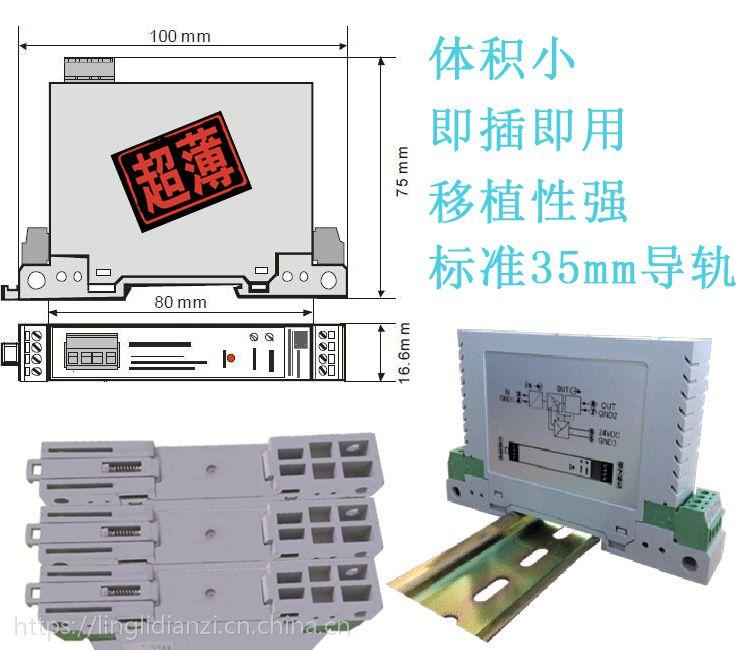 两入两出信号隔离器电流电压变送器大电压转换器0-10v/4-20ma输入输出