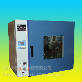 中西 电热鼓风干燥箱 型号:TH48SYW140 库号:M356064