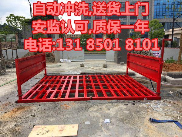 http://himg.china.cn/0/4_100_1034661_600_450.jpg