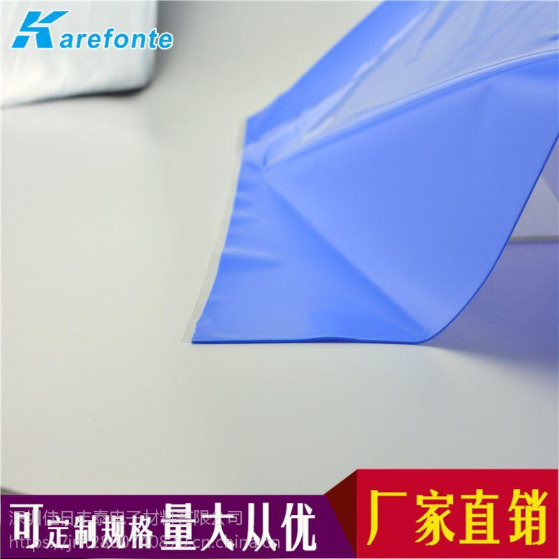 cpu导热硅胶片高导热硅胶垫 led散热硅胶片 防火阻燃硅胶绝缘垫片