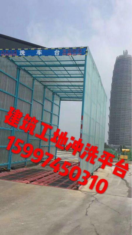 http://himg.china.cn/0/4_100_236362_451_800.jpg