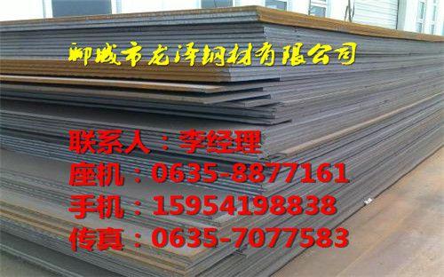 http://himg.china.cn/0/4_100_236488_500_312.jpg