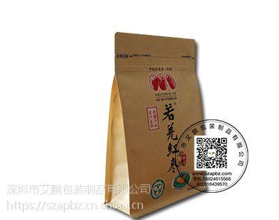 深圳八边封茶叶包装袋厂家