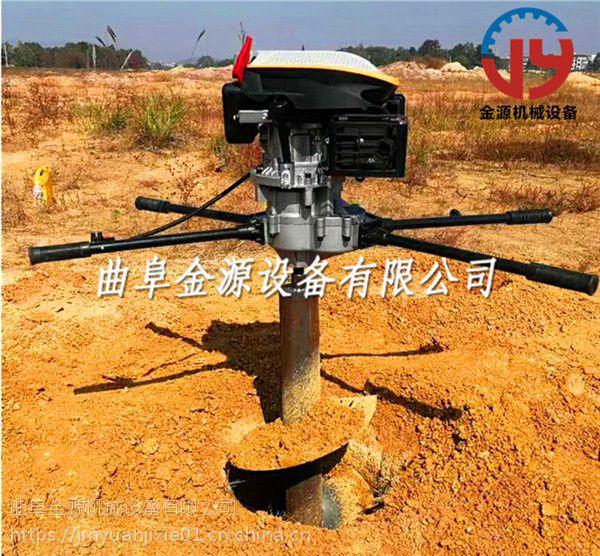 好操作手提式挖坑机 轻便式汽油植树挖坑机