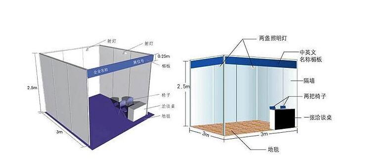 2018 深圳(国际)轨道交通技术装备展览会