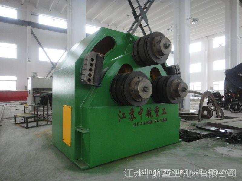 江苏中航重工卷圆机厂家供应高品质全新数控卷圆机