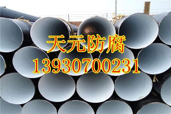 北京3pe防腐直缝钢管厂家用途