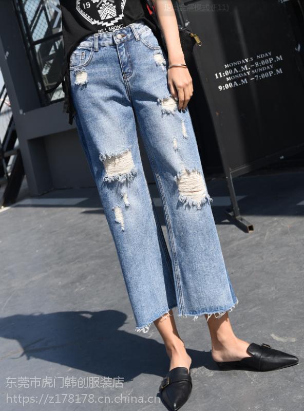广州沙河库存品牌牛仔裤清货高腰弹力小脚裤铅笔裤10元以下便宜批发